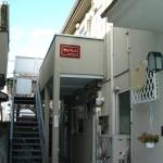 JR中央線荻窪駅徒歩10分 ワンルームアパート